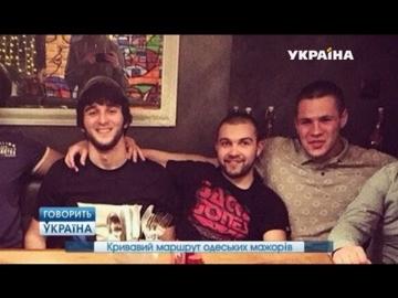 Говорить Украина